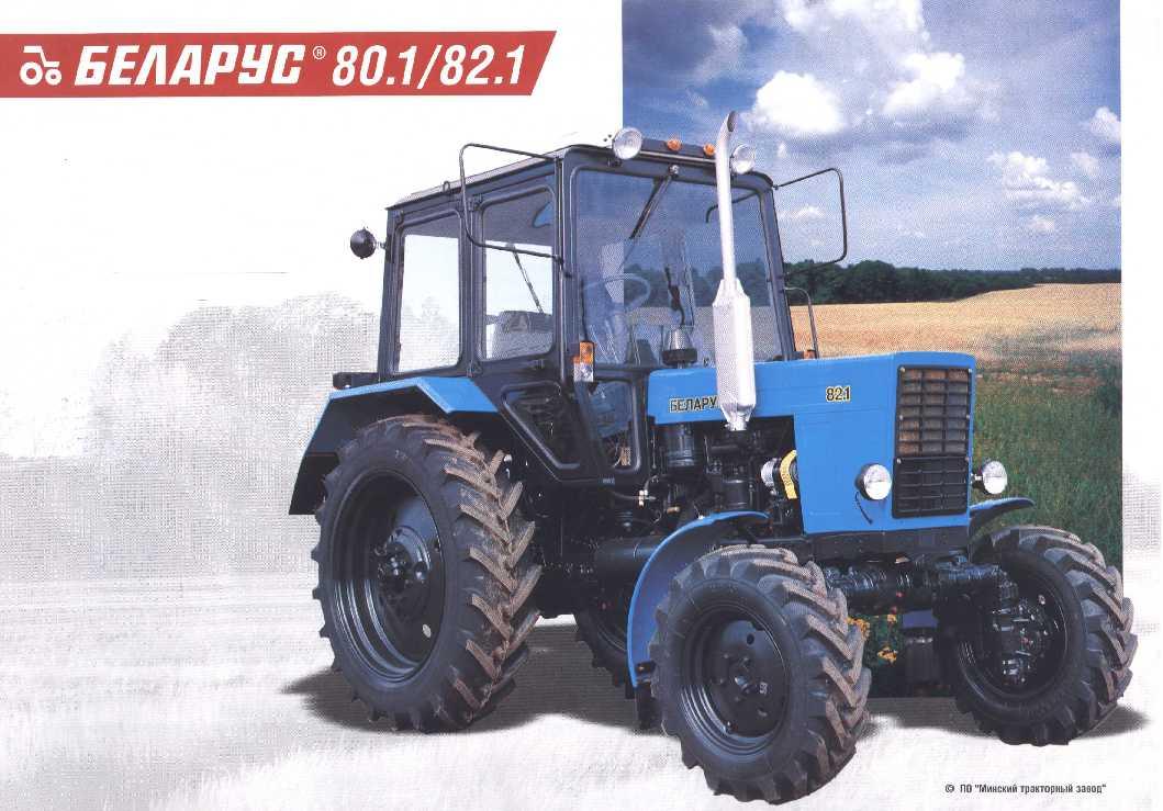 Сцепление трактора МТЗ-80